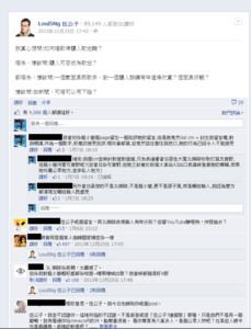Loui5Ng facebook