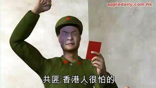 HK people fear commies.JPG