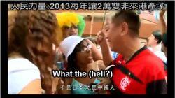 Chinesehell