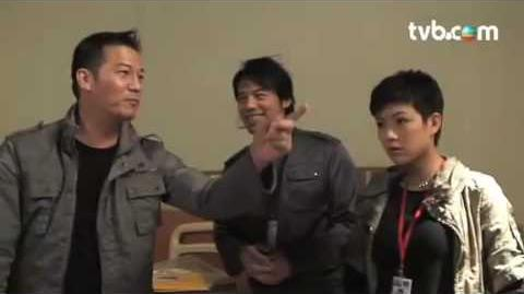 TVB 畢打自己人鏡頭背後 陳茵媺馬夫的疑惑(TVB Channel)