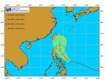 Typhoon SONGDA