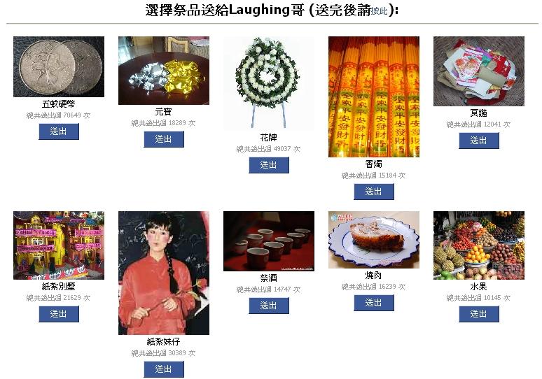 分类:网络红人- 香港网络大典- Wikia大智國小網頁