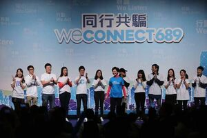 Weconnect689