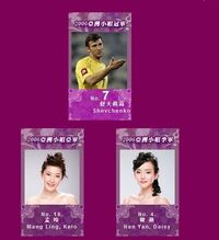 2006 MissAsia00.jpg