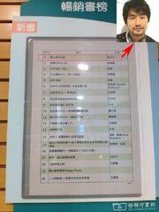 Sithochingbookstore1.jpg