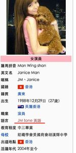 JMTone wiki