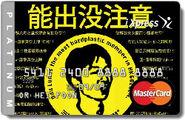 Dolun credit card