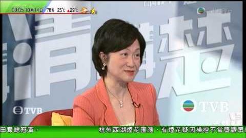 葉劉淑儀:出街有年輕人罵我仆街@2012 10 14