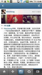 Hins weibo nat edu