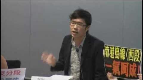 201305-04 鐵路事宜小組委員會 - 區諾軒hi auntie民建聯出賣選民