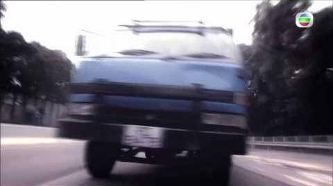 TVB《護花危情》宣傳片 - 死亡威脅 十面埋伏
