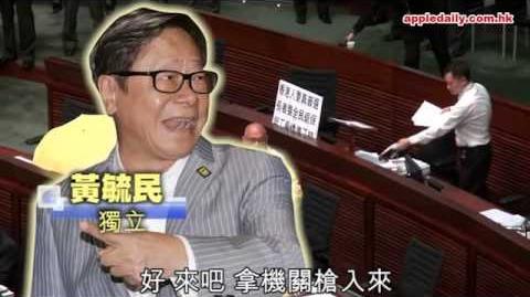 【直播cut晒】同場加映花生混戰 大嚿VS元秋