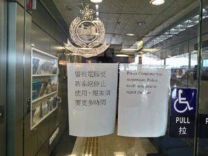 Police goodesteng notice