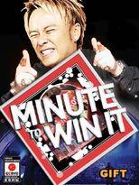 MinutetoWinIt