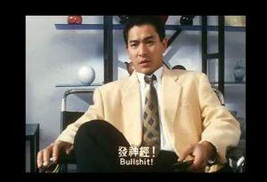 026andy lau crazy
