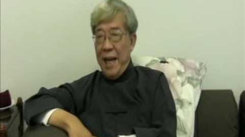 粵語文化傳播協會訪問王亭之師父