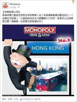 Monopolyhkwin