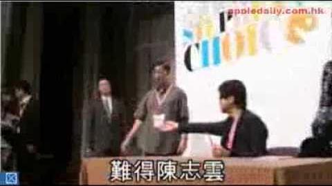 陳志雲簽名會被示威者擲書
