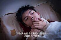 Scholarism ar yuen4