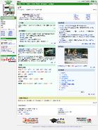 香港巴士大典 1254404166231
