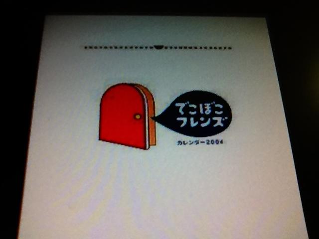 File:Photo 37.JPG