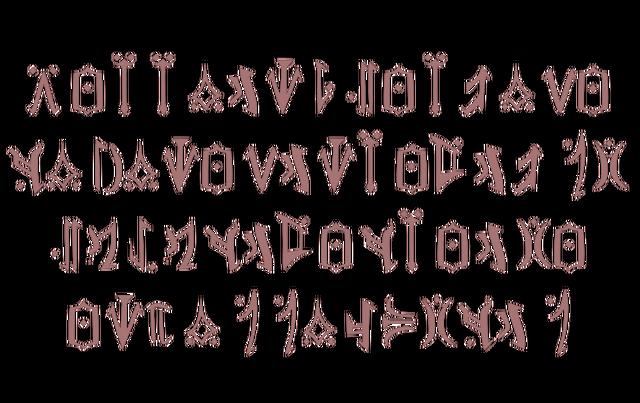 File:Rune'.png