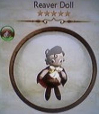 File:Reaver Doll.jpg