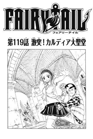 File:Cover 119.jpg