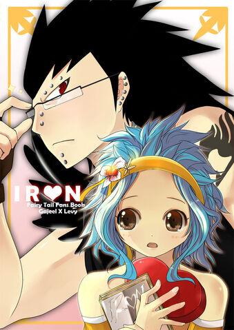 File:IRON.jpg