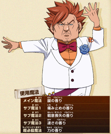 File:Ichiya's render in GKD.png