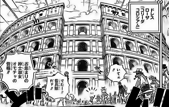 File:One Piece Colosseum.png