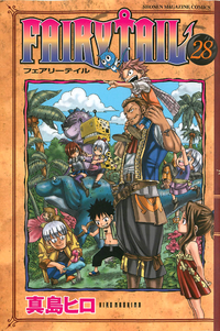 Volume 28 Cover