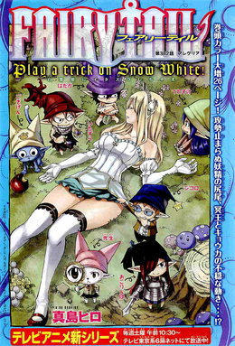 Cover 382