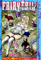 Thumbnail for version as of 17:17, July 20, 2014