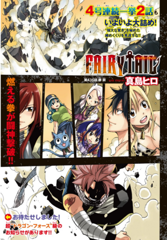 File:Cover 435.png