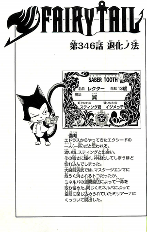 File:Cover 346.png
