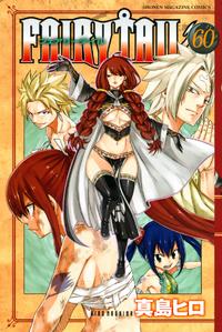 Volume 60 Cover