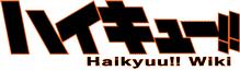 Haikyuu!! Logo
