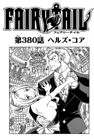 File:Cover 380.png