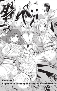 Fairy Girls Chapter 9 Cover