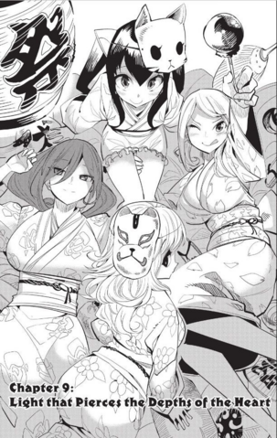 File:Fairy Girls Chapter 9 Cover.png