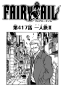 Cover 417