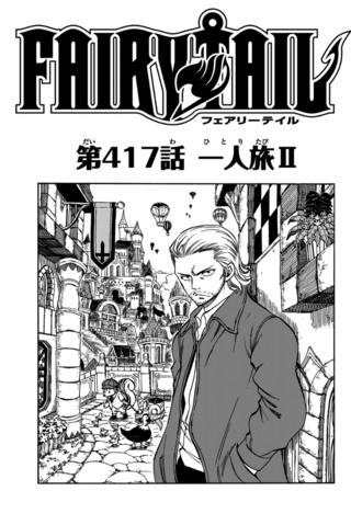 File:Cover 417.png