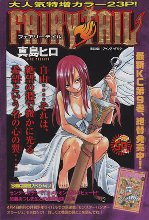 Cover 80