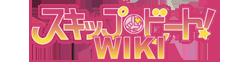 File:Skip Beat Wiki Wordmark.png