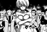 Yukino Forced to Strip
