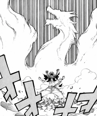 File:Dragon Force Awaken.png