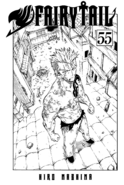 Cover of Volume 55