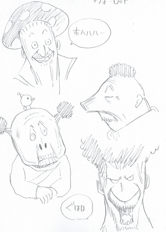 File:Warrod concept sketches.png