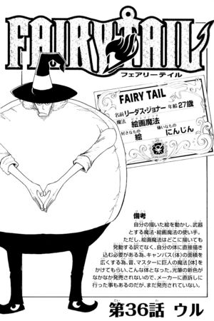 Cover 36